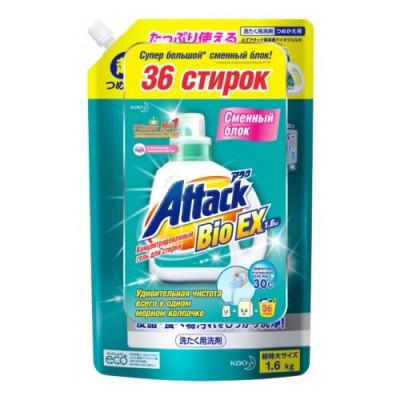 ATTACK BioEX Концентрированный универсальный гель для стирки сменный блок 1,6 кг оптом