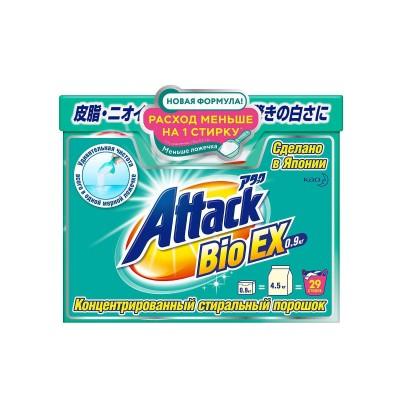 ATTACK BioEX Концентрированный универсальный стиральный порошок 1 кг купить оптом