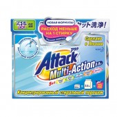 ATTACK Multi-Action Концентрированный стиральный порошок с активным кислородным