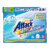 ATTACK Multi-Action Концентрированный универсальный стиральный порошок с активным