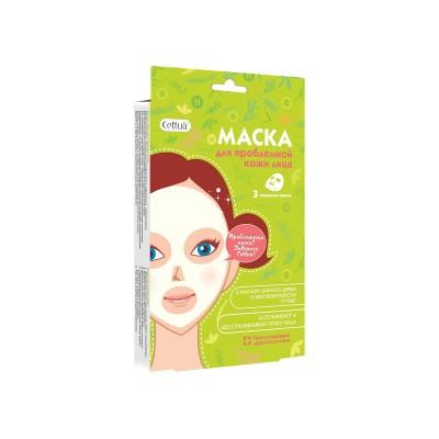CETTUA Маска для проблемной кожи лица 3 шт оптом