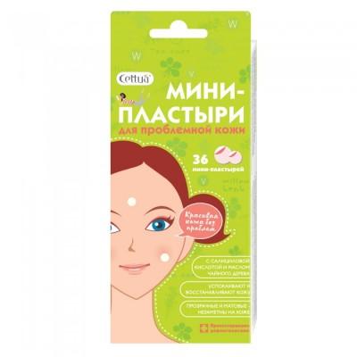 CETTUA Мини-пластыри для проблемной кожи 36 шт оптом