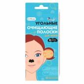 CETTUA Полоски очищающие для носа угольные 6 полосок