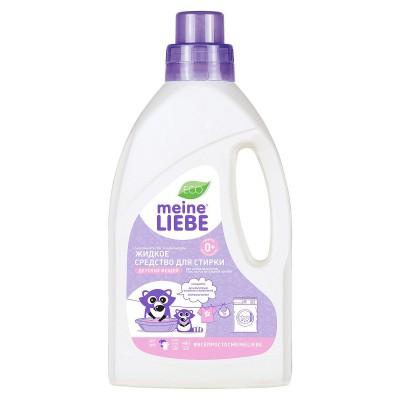 MEINE LIEBE Жидкое средство для стирки детских вещей, концентрат купить оптом