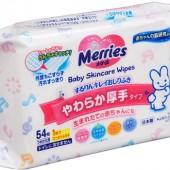 Merries Салфетки влажные детские, 54 шт (Запасной блок)