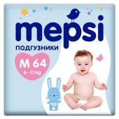 Подгузники Mepsi M 6-11 кг 64 шт