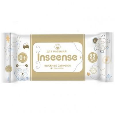 Салфетки Inseense влажные для детей 22 шт с лосьоном Ins0122 оптом