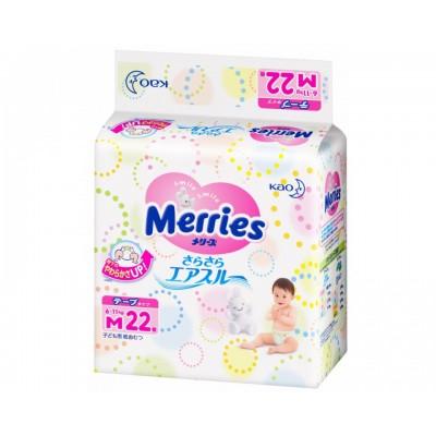 Merries подгузники M (6-11 кг), 22 шт купить оптом