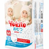 "Подгузники-трусики Yokito Premium ""M"""