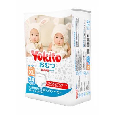 "Подгузники-трусики Yokito Premium ""XL"" оптом"